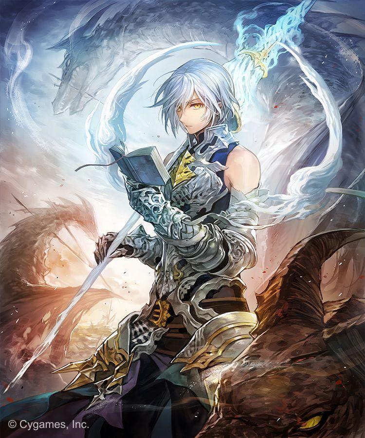 Silver Hair Golden Eyes Rage Of Bahamut Anime Fantasy