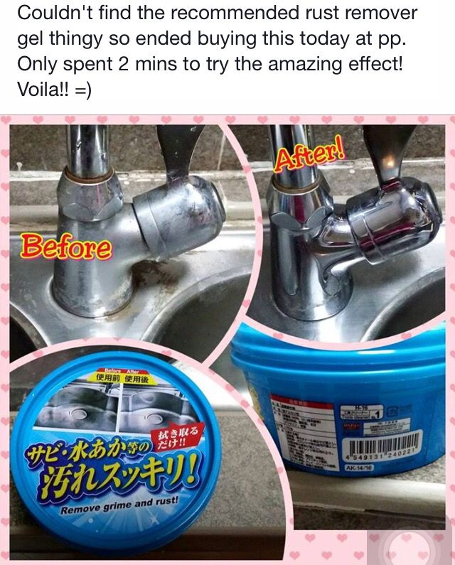 Rusty Removing Jelly Daiso Metal Cleaners It Is Finished