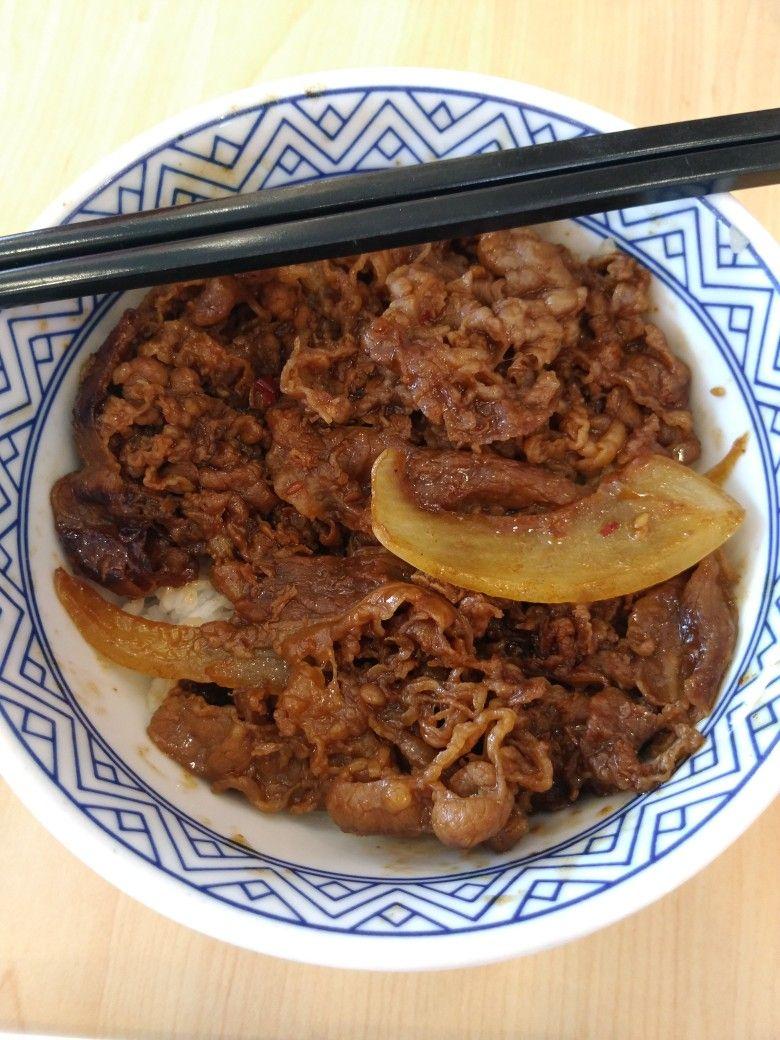 Beef Yakiniku Yoshinoya Makanan Dan Minuman Resep Masakan Jepang Makanan