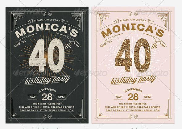 VintageTypographyBirthdayInvitation Retro Invitations Card - Birthday invitation photoshop template