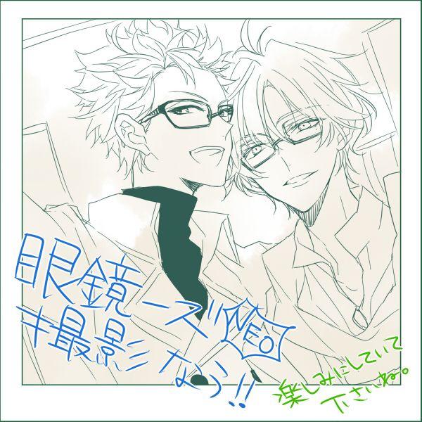 Kai and Haru Fan Art || Tsukiuta the animation Fan Art || Kai Fuduki and Haru Yayoi