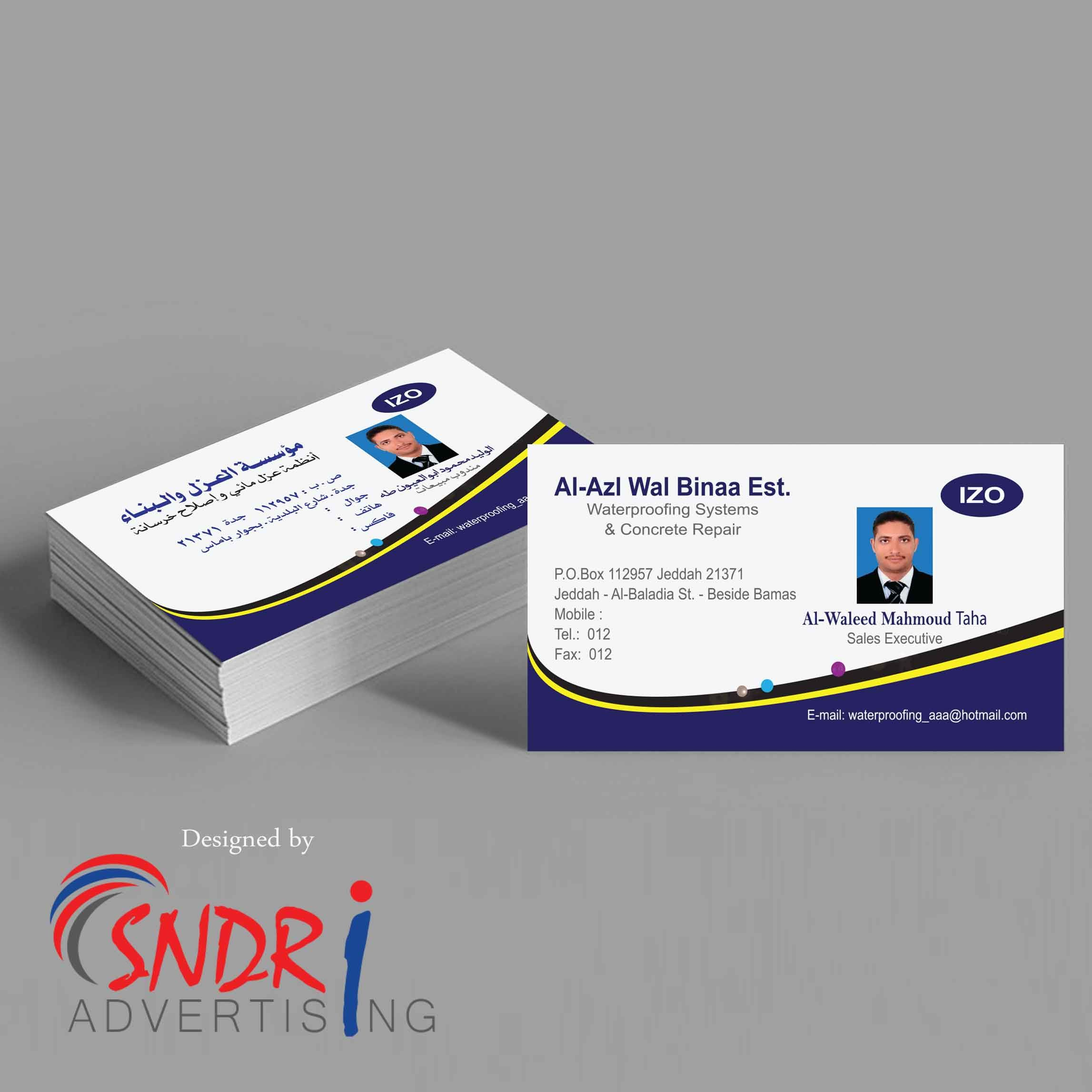 Business Card Design Services Visit Http Sndriad Com Bc Html Business Card Design Graphic Design Services Service Design