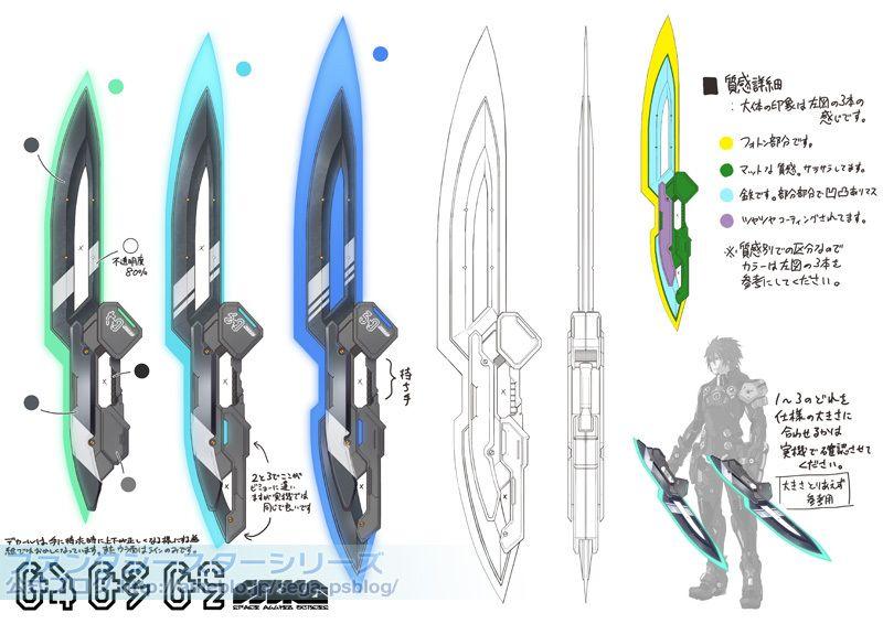 Pin By Ryan Nimtz On Weapon Design Pinterest Weapons Fantasy