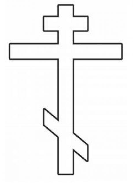 ПРАВОСЛАВНЫЙ КРЕСТ: ЗНАЧЕНИЕ, ФОРМА, СИМВОЛИКА ...  Христианская Символика Крест