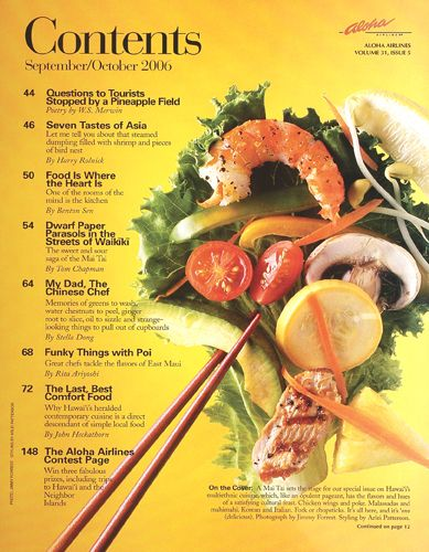Food based magazine contents page. Dominating image of a ...Food Magazine Table Of Contents