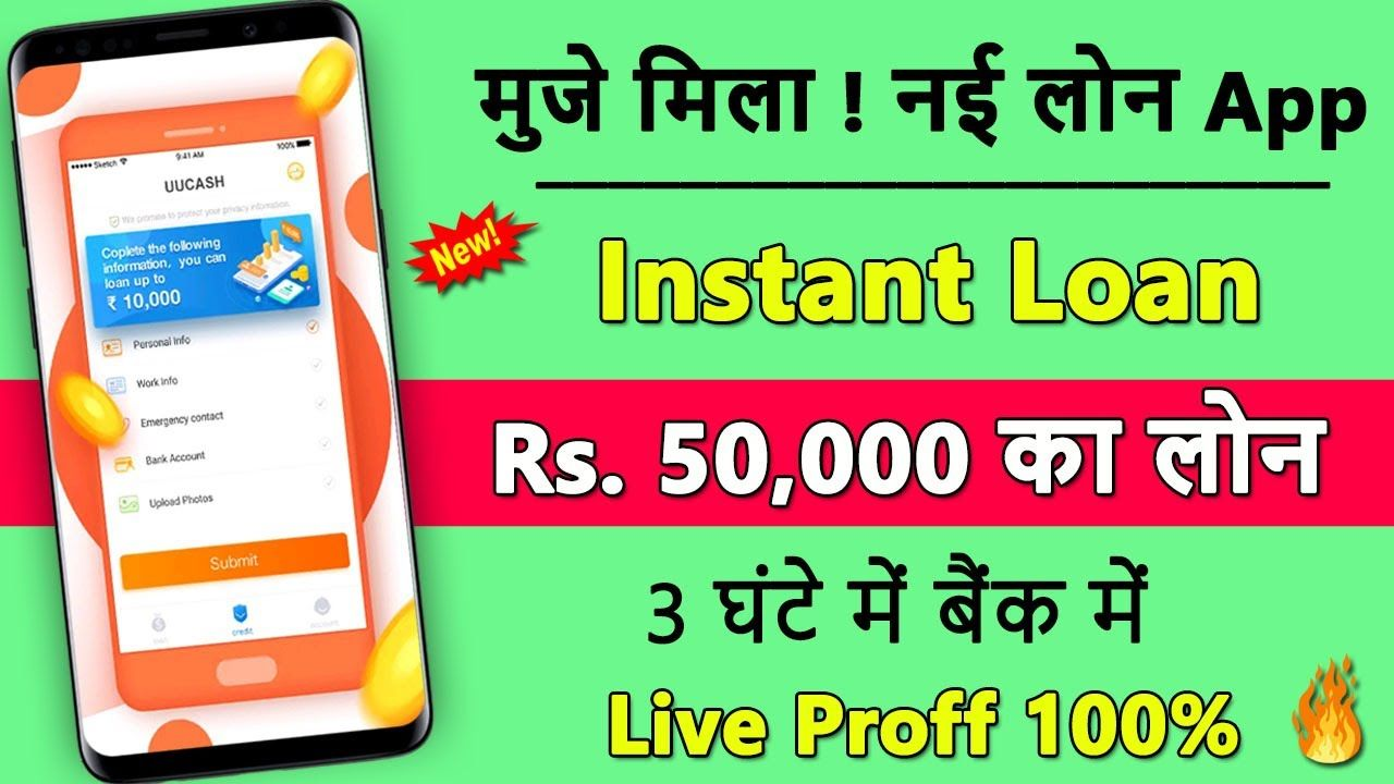 Instant Personal Loan Instant Loan App Without Income Proof New Lo In 2020 Personal Loans Instant Loans How To Apply