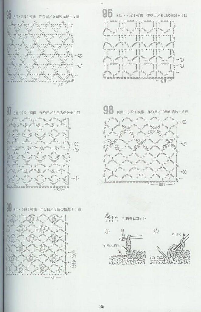 CROCHET PATTERNS 262 --- 钩针图解 - 紫苏 - 紫苏的博客 | Blankets ...