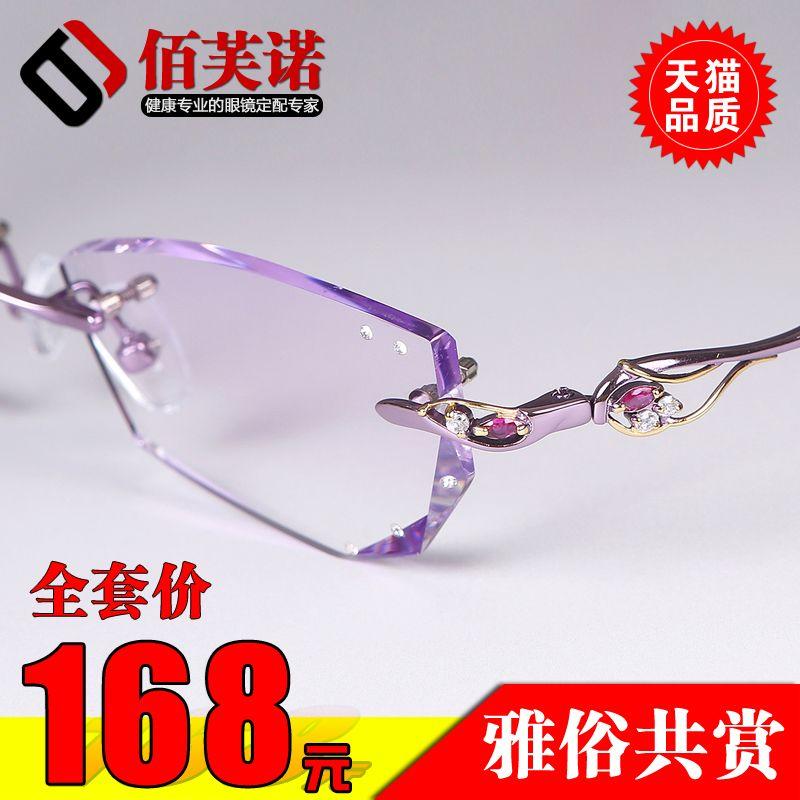 c32152dd032 Glasses women glasses rimless glasses diamond trimming frame gem diamond  female female models radiation glasses