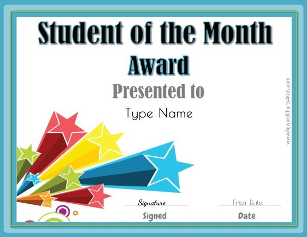 Student of the month german pinterest students for Free printable student award certificate template