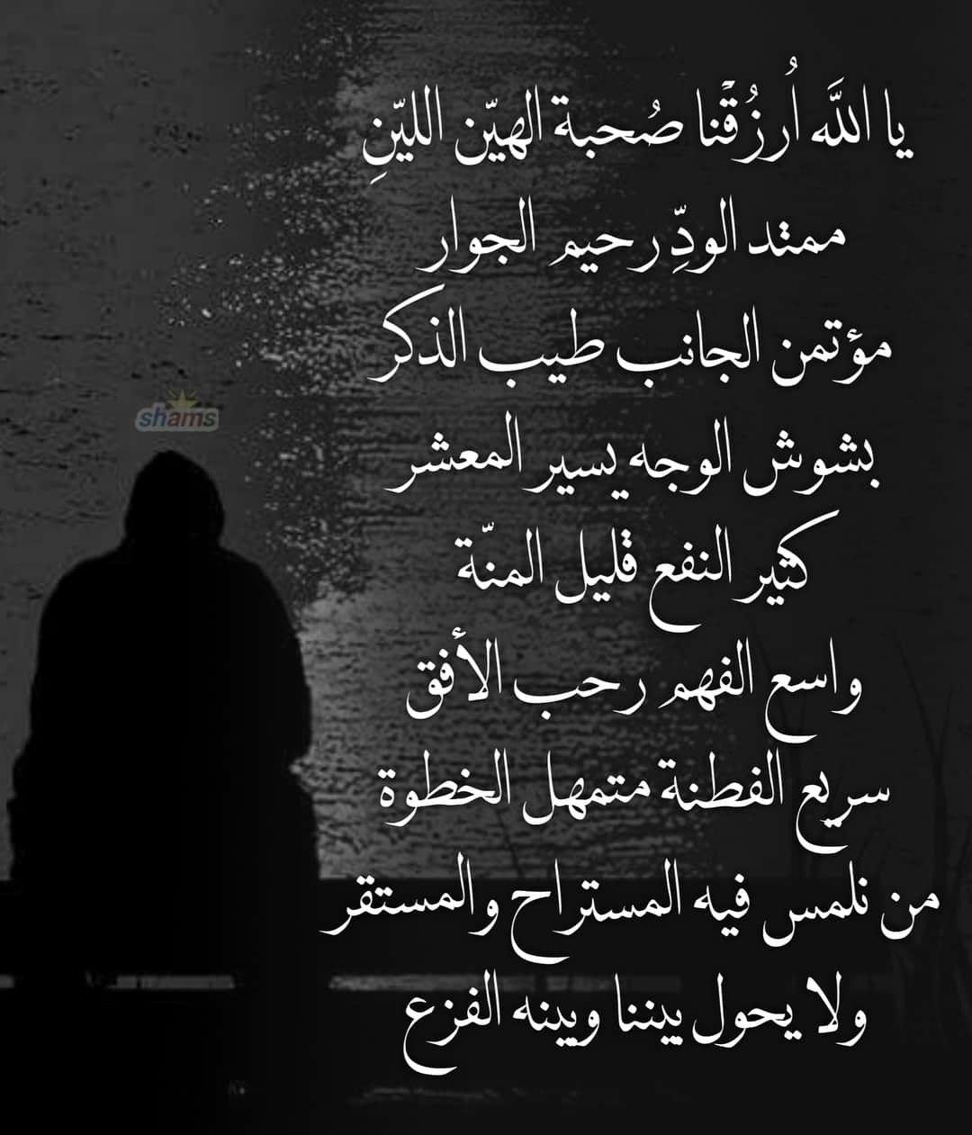 Pin By Hanaa Shoeib On I Love Allah Quran Islam The Prophet Miracles Hadith Heaven Prophets Faith Prayer Dua حكم وعبر احاديث الله اسلام قرآن دعاء Islam Hadith Quotes Hadith