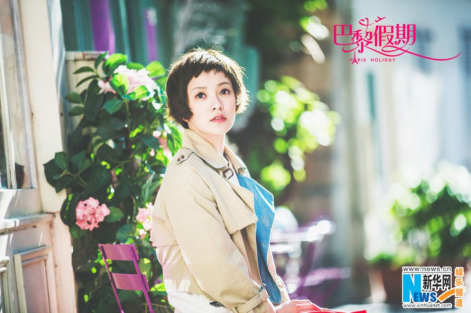 Romantic comedy 'Paris Holiday' opens in China July 31 http://www.chinaentertainmentnews.com/2015/06/new-stills-of-amber-kuo-in-paris-holiday.html