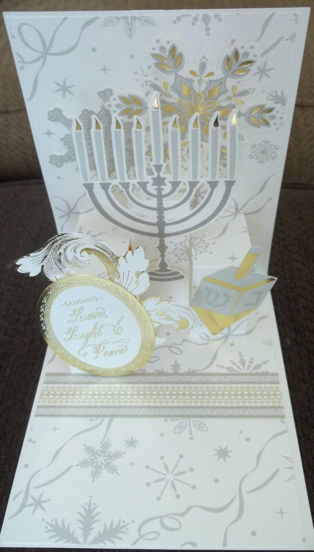 Set 5 CHRISTMAS CARDS Anna Griffin HANUKKAH Religious Holiday Pop Up ...