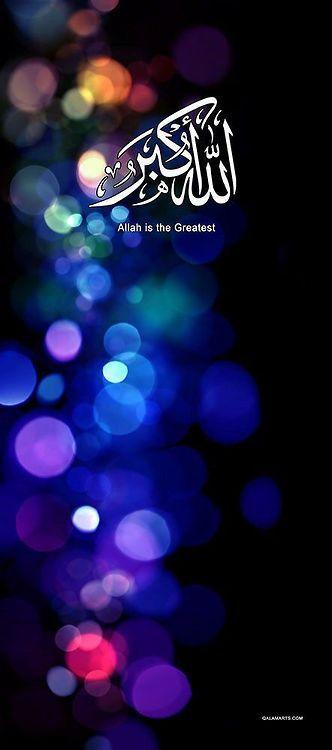 الله أكبر Agama Hadith Quran