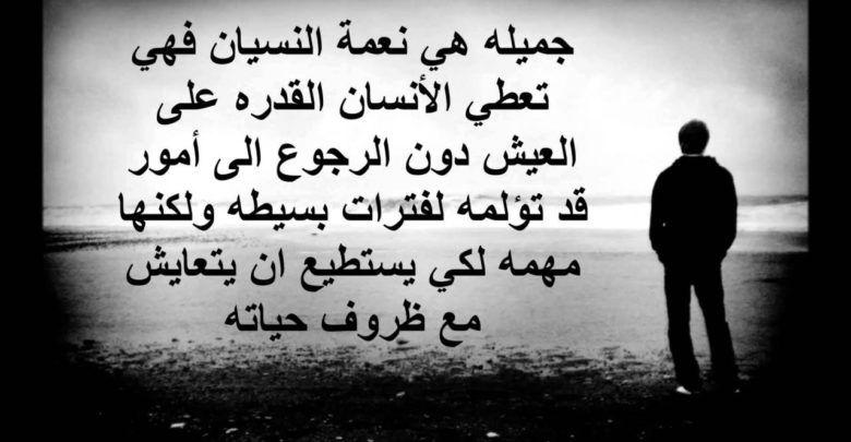 اشعار عراقية حزينة عن الموت ستجعلك تبكي Arabic Calligraphy Calligraphy