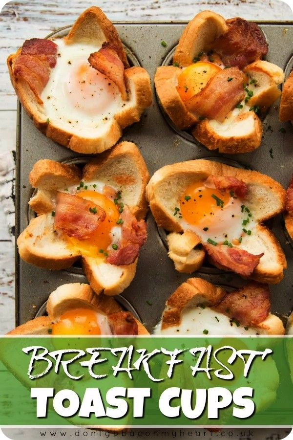 Toast Cups are loaded with Bacon, Beans, Sausage and Egg The perfect handheld Full English Breakfas