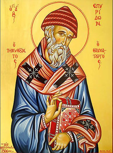 """St Spyridon displayed the unity of the Holy Trinity in a remarkable way. He took a brick in his hand and squeezed it. At that instant fire shot up from it, water dripped on the ground, and only dust remained in the hands of the wonderworker. """"There was only one brick,"""" St Spyridon said, """"but it was composed of three elements. In the Holy Trinity there are three Persons, but only one God."""" The saint cared for his flock with great love."""