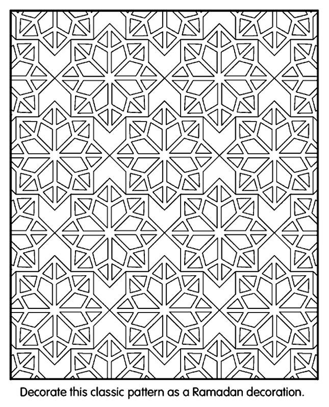 Islamic Patterns Coloring Page