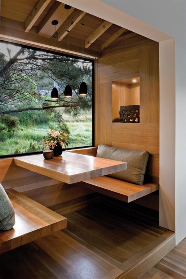 Love The Floating Table And Benches