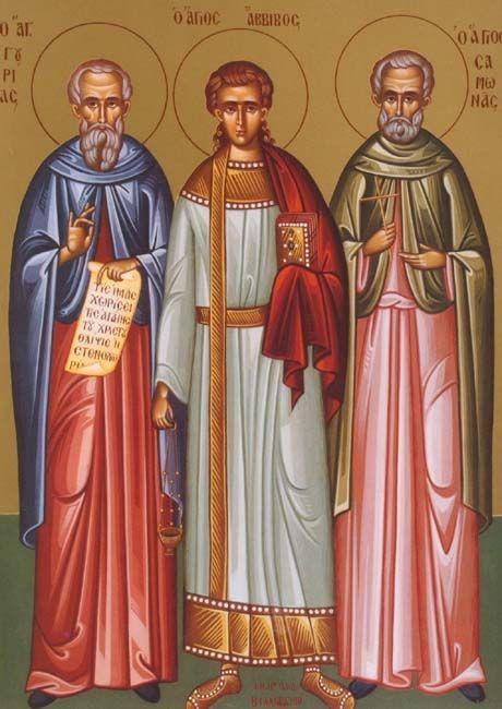 Image result for saints guria shamuna AND habib