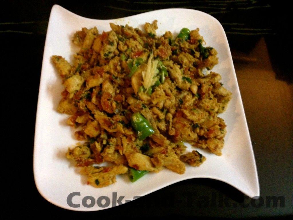 Laskshami Tawa Chicken recipe
