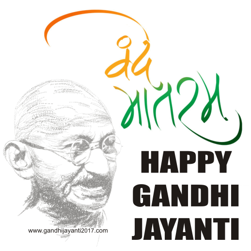 gandhi jayanti essay in malayalam