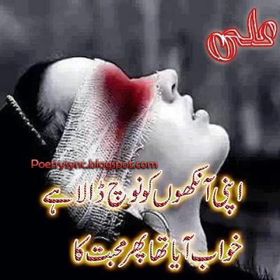 Urdu Poems - Vol. 2
