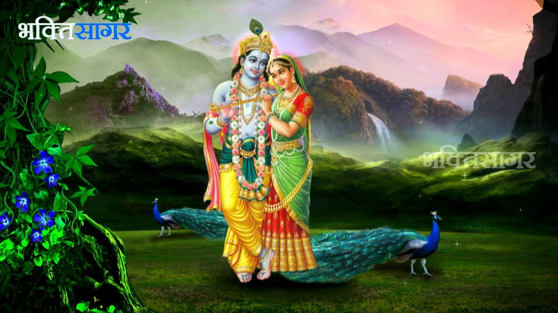 radha krishna hd wallpapers