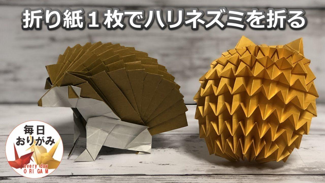 ボード Origami Japan のピン
