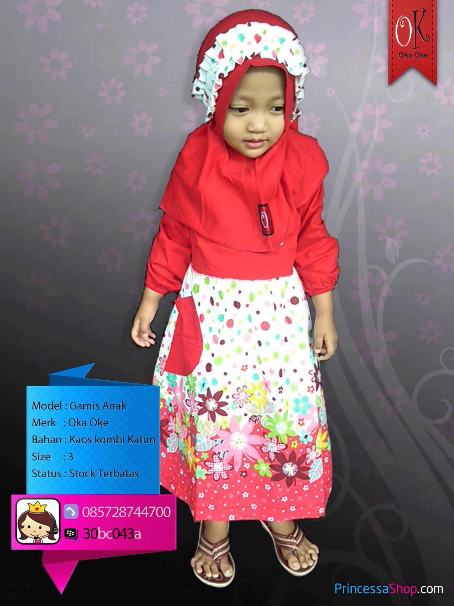 Baju Muslim Anak Oka Oke Model Ini Belum Dilengkapi Dengan Jilbab