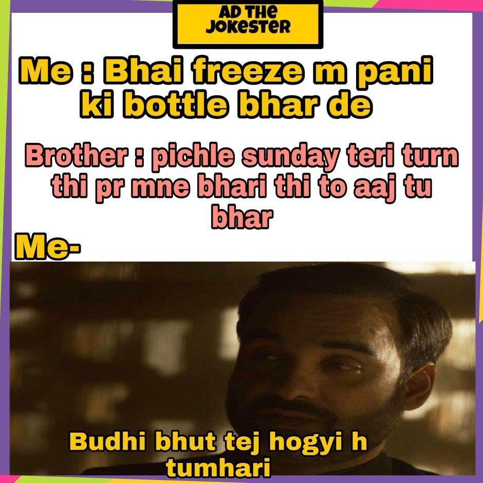 Pin By Gulrose Sandhu On Humorous 1 Funny Memes Funny Jokes Memes