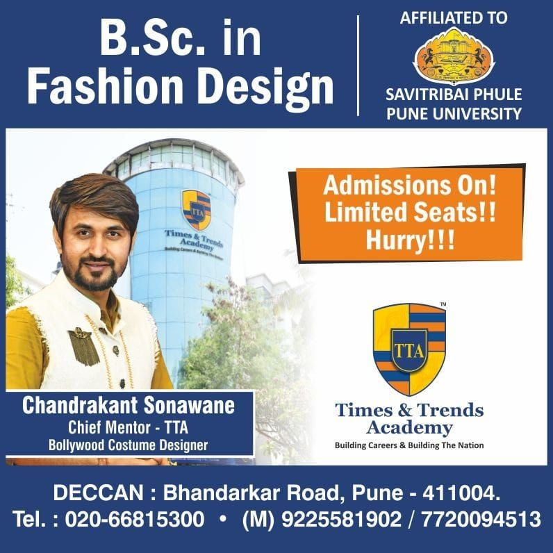 Fashion Designing Course Details Fashion Designing Course Fashion Design Design