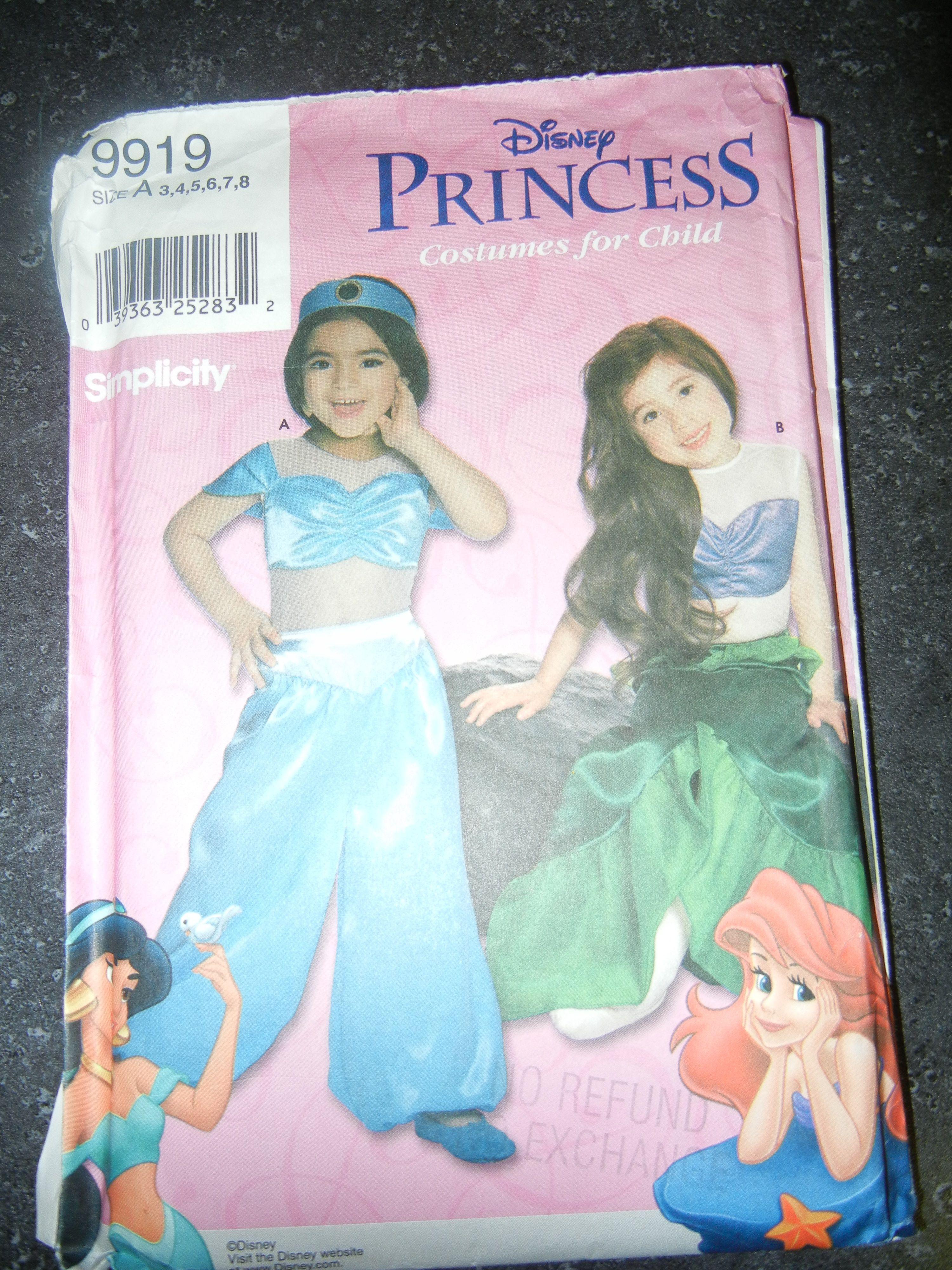 DISNEY JASMINE PRINCESS HALLOWEEN MASK PVC