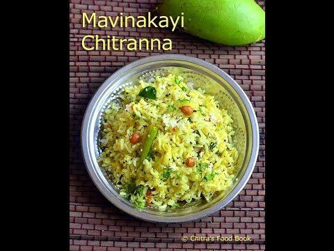 Karnataka style raw mango rice recipe forumfinder Choice Image
