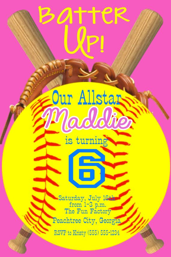 softball themed birthday party invitation end of season softball