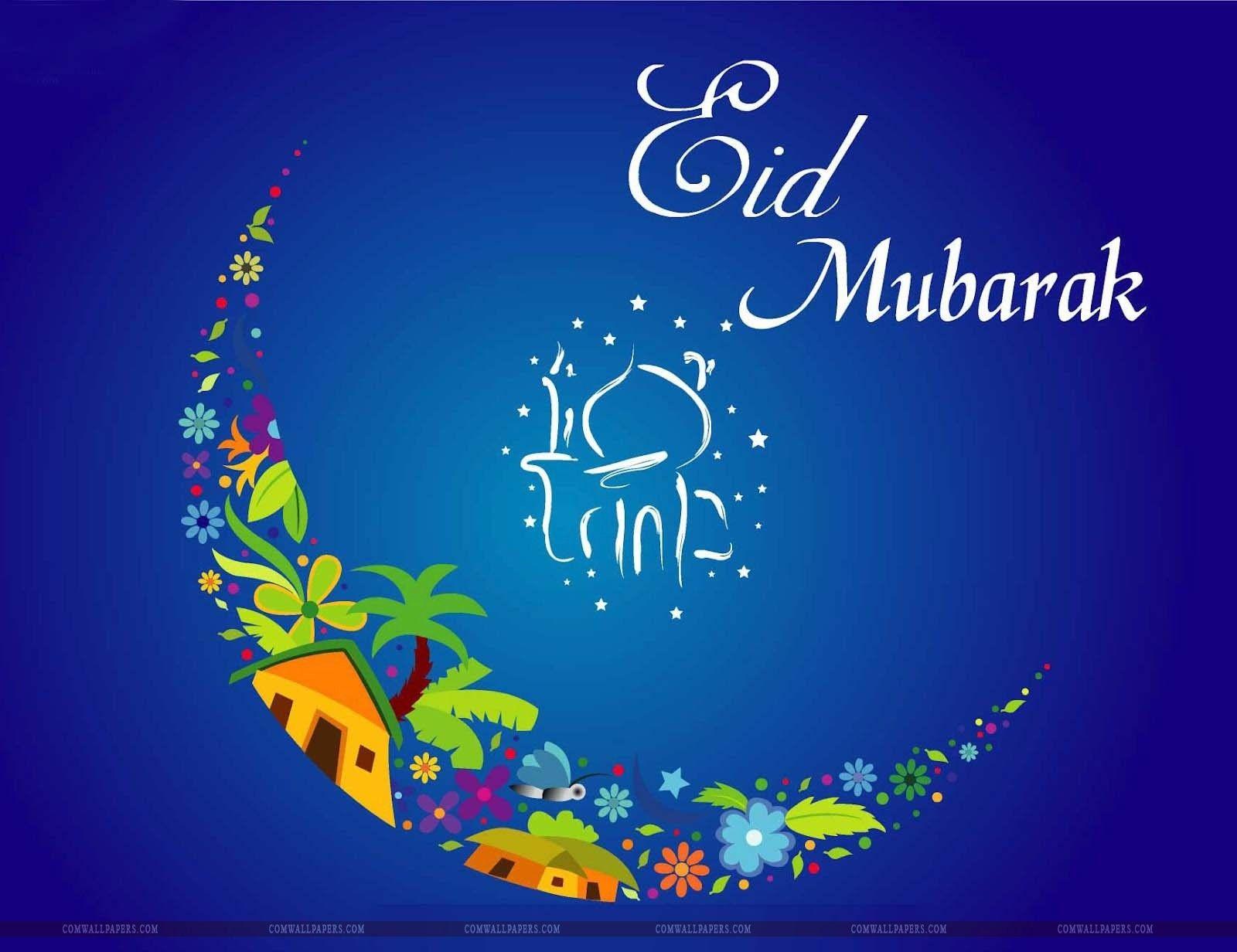 Eid Mubarak Hd Blue Wallpaper Events Pinterest Blue Wallpapers