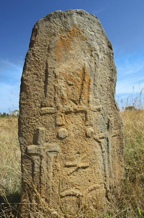 The Intricately Carved Tiya Megaliths Of Ethiopia Ancient History