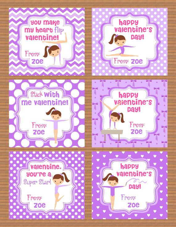 Personalized Purple Gymnastics Valentine Class Cards by susanefird