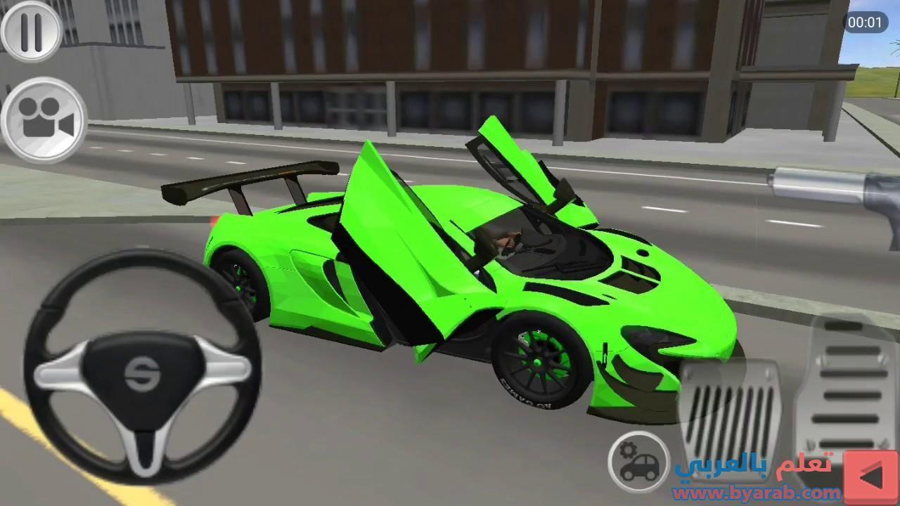 العاب اطفال سيارات العاب سباق سيارات اطفال Children Games العاب اطفال Toy Car Toys Car