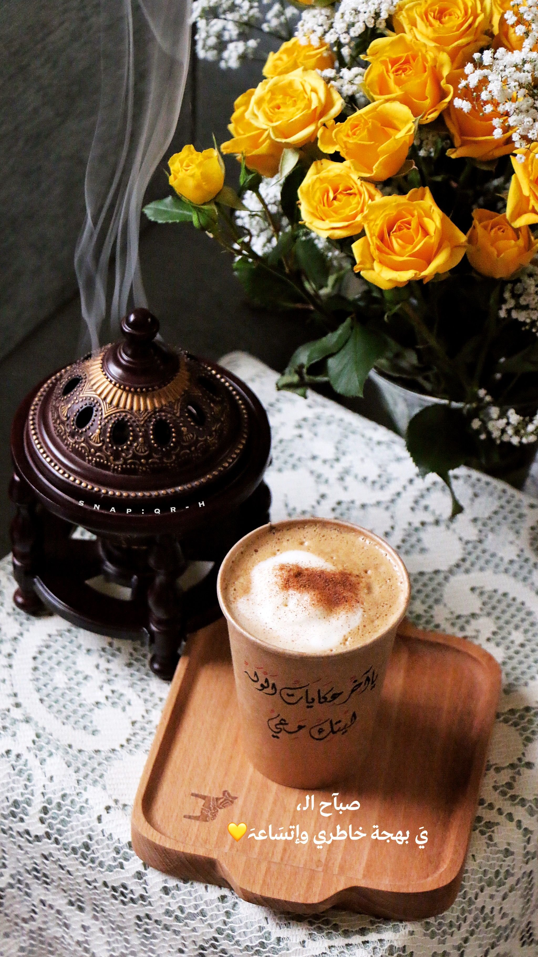 Pin by Haya on يومياتي.. Coffee, Anime scenery, Morning
