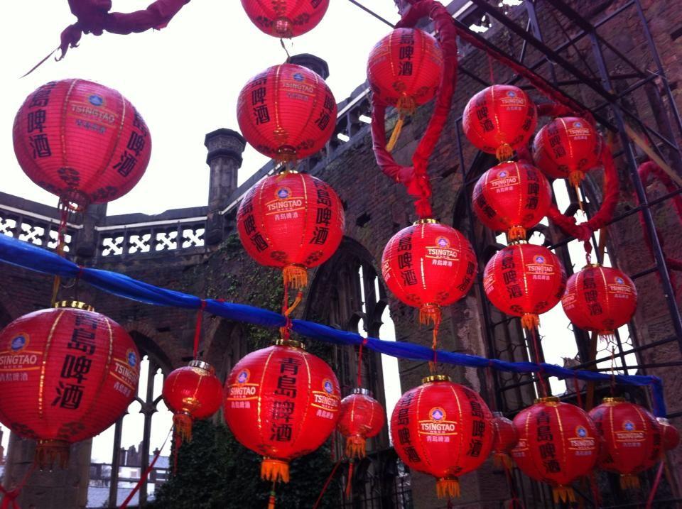 Chinese New Year 2013 Chinese new year, Newyear, Chinese