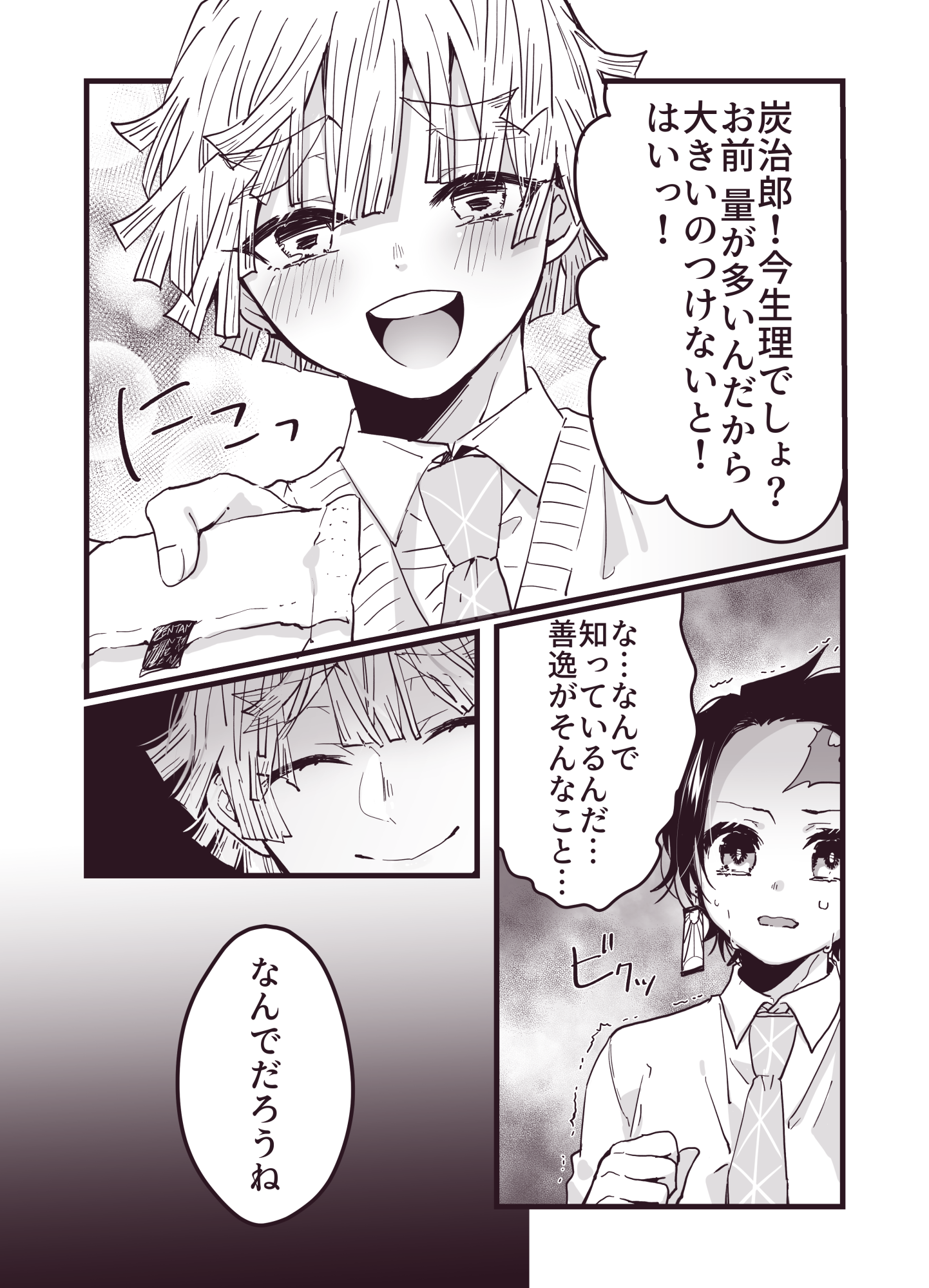 黒猫さん mayokoro0830 twitter anime anime demon manga