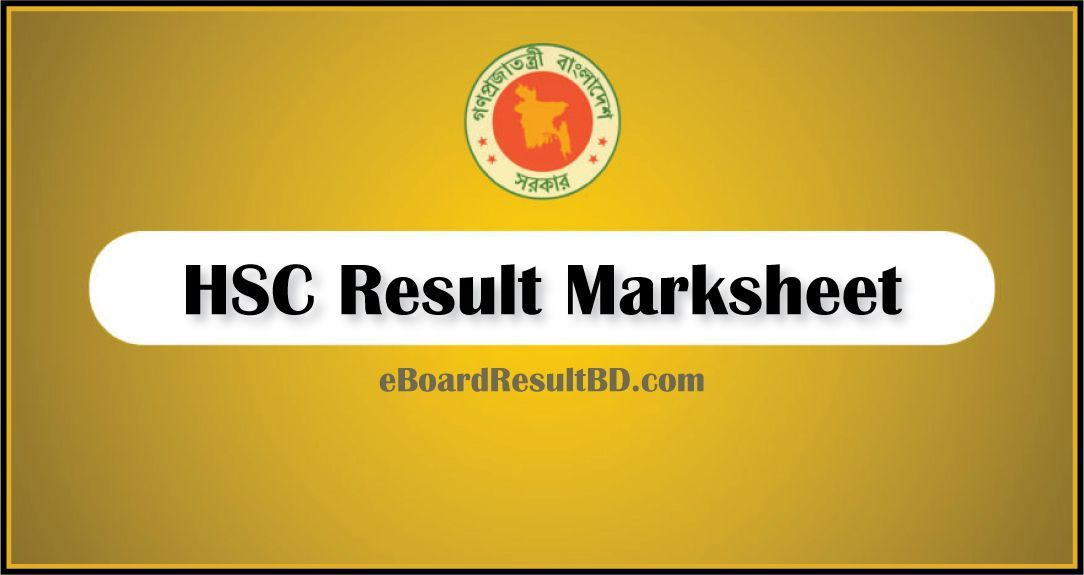 hsc result marksheet 2018 subject wise number all boards bangladesh