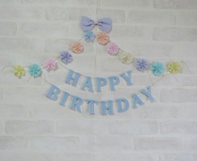 再再 販 虹色ブループリンセスの誕生日 バースデーガーランド セット 誕生日 誕生日会 飾り付け 誕生日のアイデア
