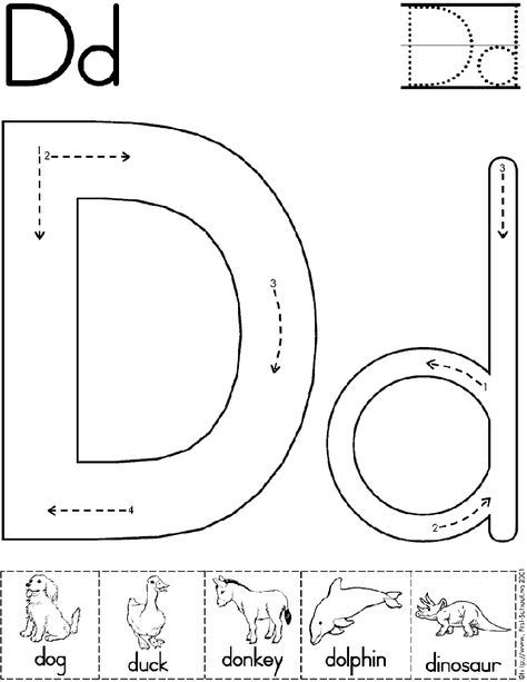 alphabet letter d worksheet preschool printable activity standard block font letters and. Black Bedroom Furniture Sets. Home Design Ideas