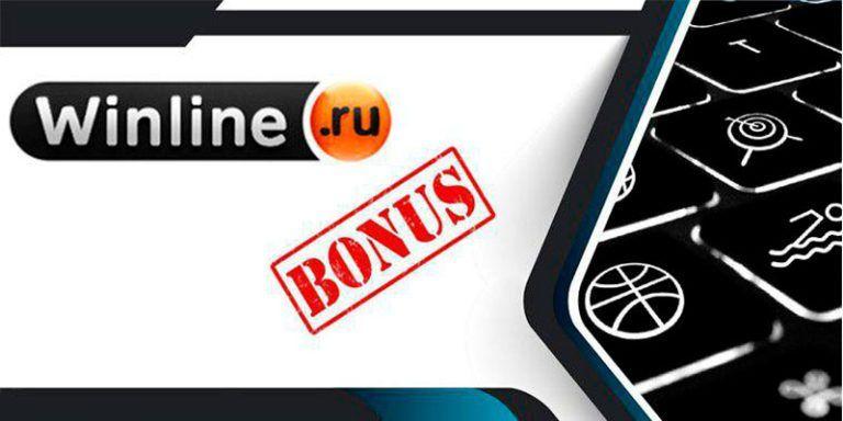Винлайн букмекерская контора скачать для андроид бесплатно winline bonus online ставки на отборочные матчи