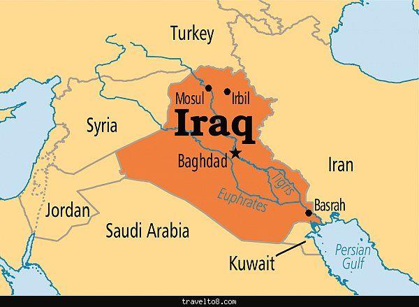 Pin by Serkan Çeşmeciler on My News | Pinterest | Baghdad, America ...