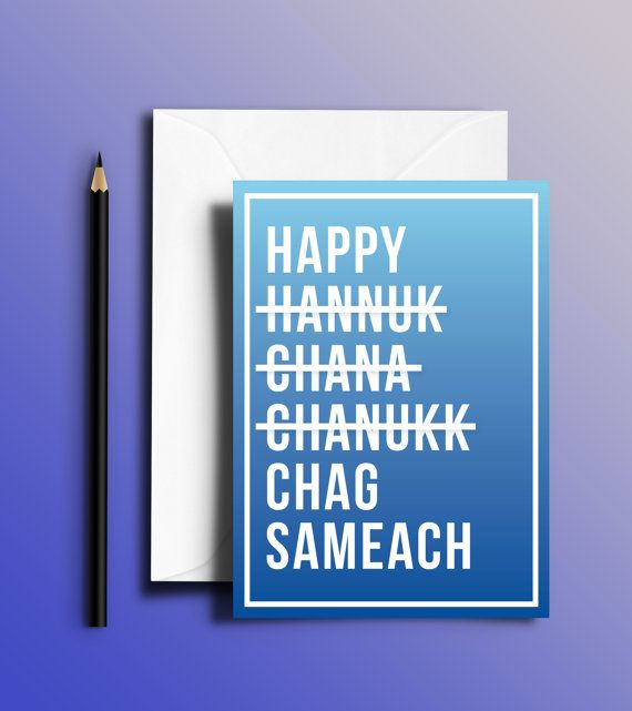 How do you spell hanukkah chag sameach funny hanukkah chanukah how do you spell hanukkah chag sameach funny hanukkah chanukah jewish holiday greeting card by m4hsunfo Image collections