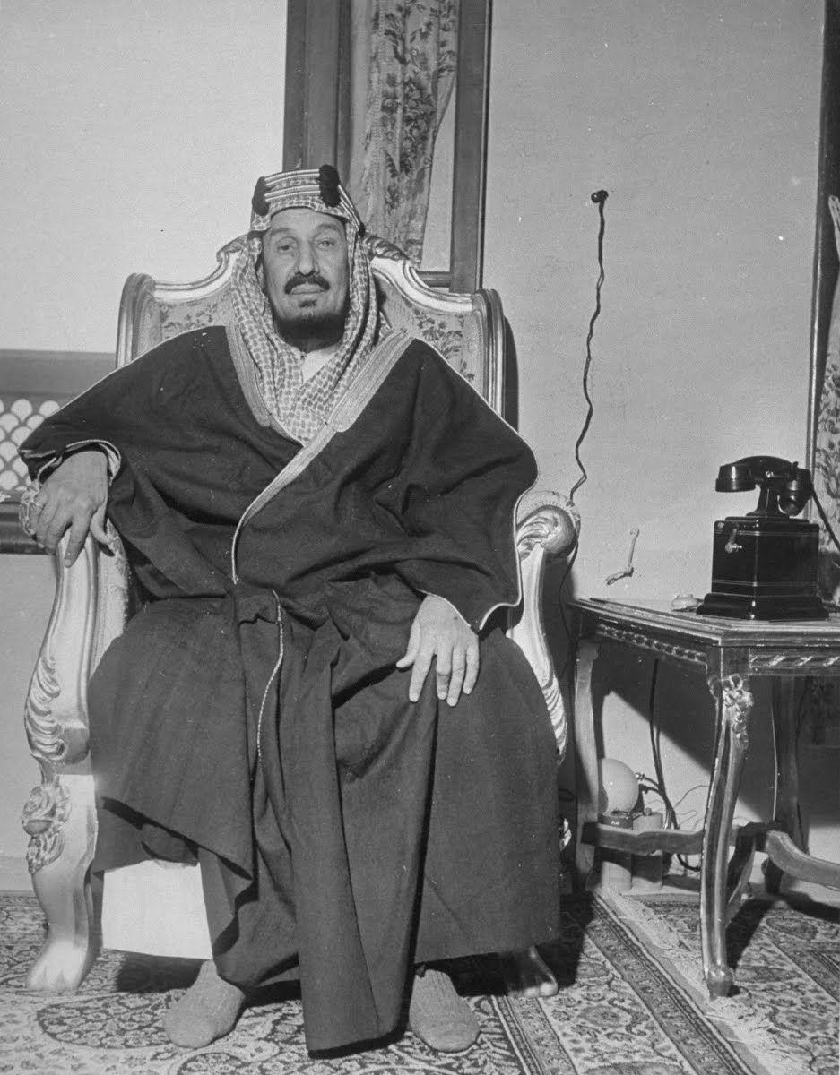 Pin On King Saud