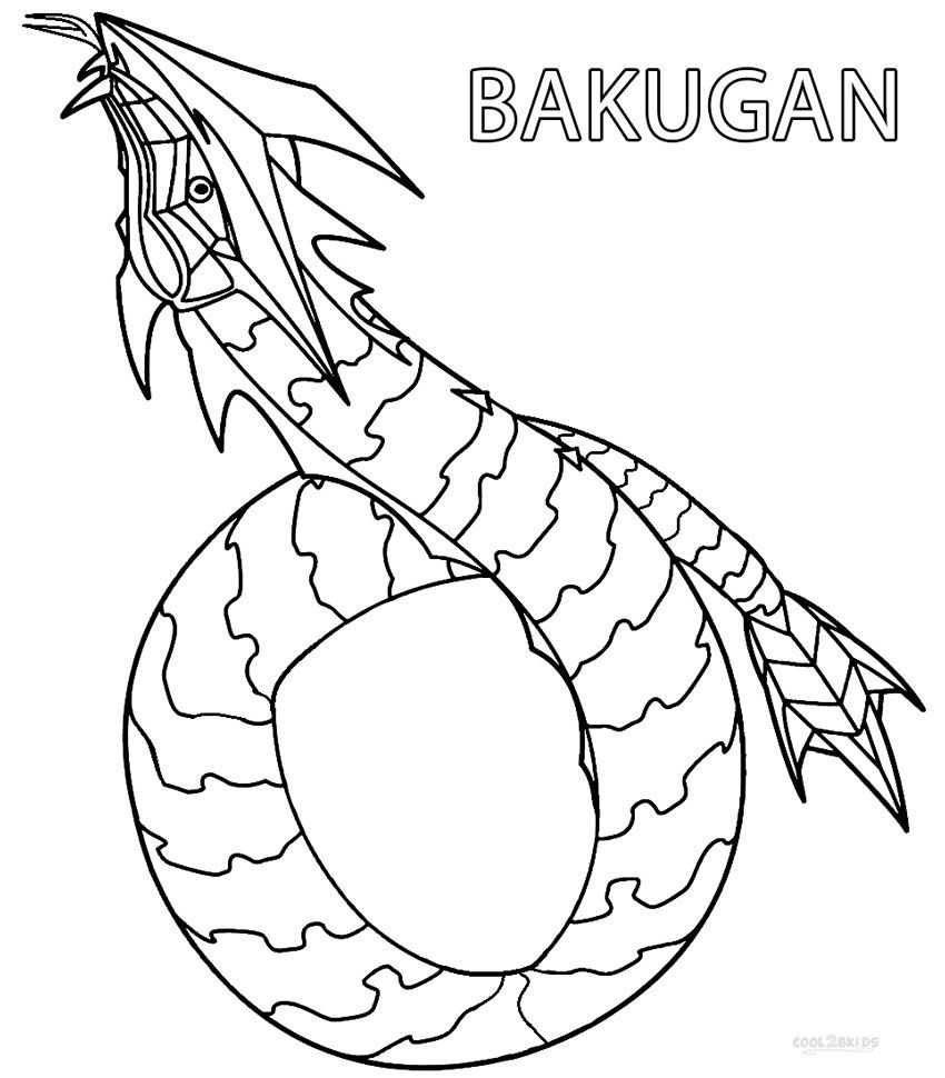 Printable Bakugan Coloring Pages For Kids | Cool2bKids | Cartoon ...