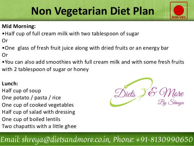 Nonvegetariandietplan for weightgain also diet plan weight gain rh pinterest